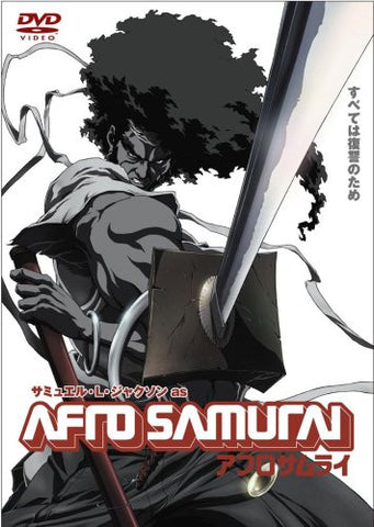 Image for Afro Samurai The Movie