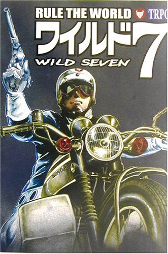 Image 1 for Rule The World: Wild 7 Game Book / Rpg