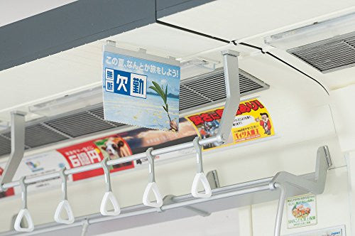 Image 6 for Parts Models Series 1/12 Interior Model Commuting Train  - (Blue Sheet) (Tomytec, Takara Tomy)