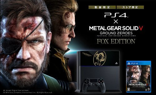 Image 1 for PlayStation 4 x METAL GEAR SOLID V: GROUND ZEROS FOX EDITION