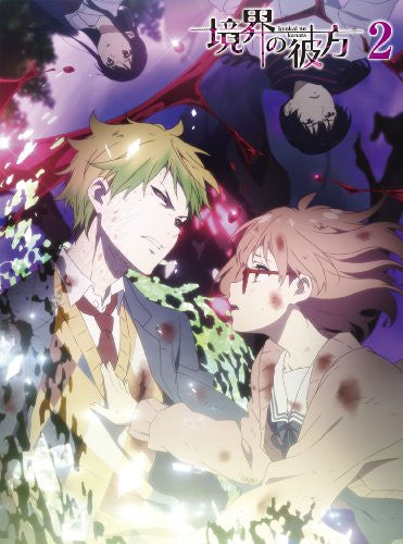 Image 1 for Beyond The Boundary Vol.2