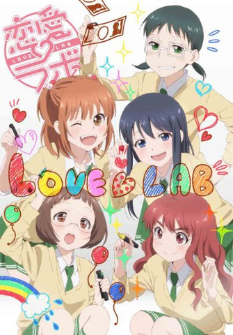 Image for Love Lab Vol.3