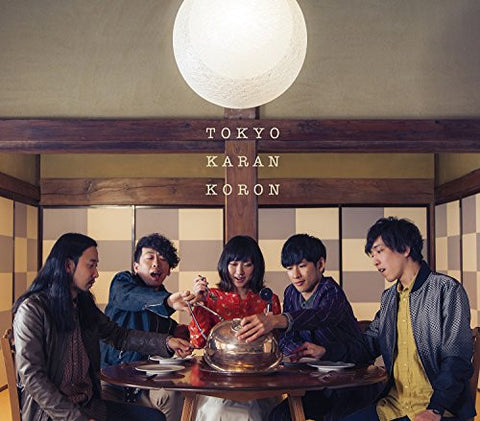 Image for Spice / Tokyo Karan Koron [Limited Edition]