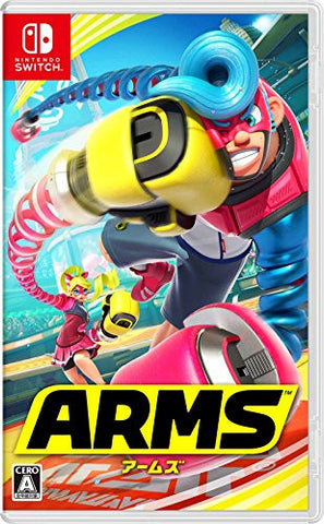 Image for ARMS