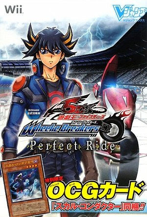 Yu Gi Oh! 5 D's Wheelie Breakers Perfect Ride Book / Wii