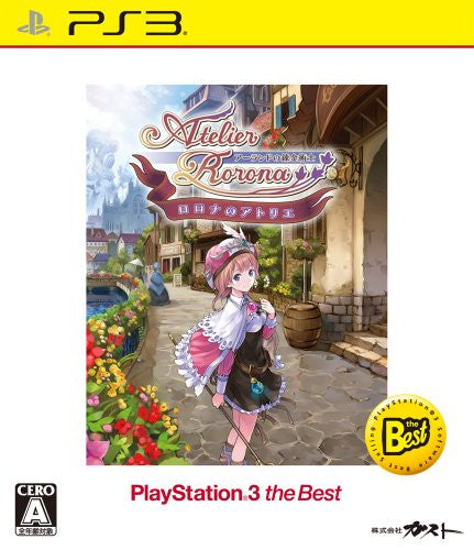 Image 1 for Atelier Rorona: The Alchemist of Arland [Playstation3 the Best Version]