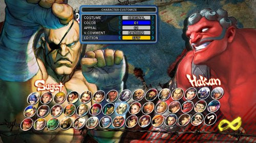 Image 9 for Ultra Street Fighter IV