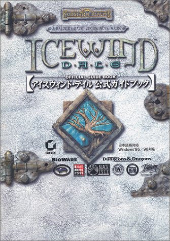 Image 1 for Ice Wind Dale Official Guide Book / Windows