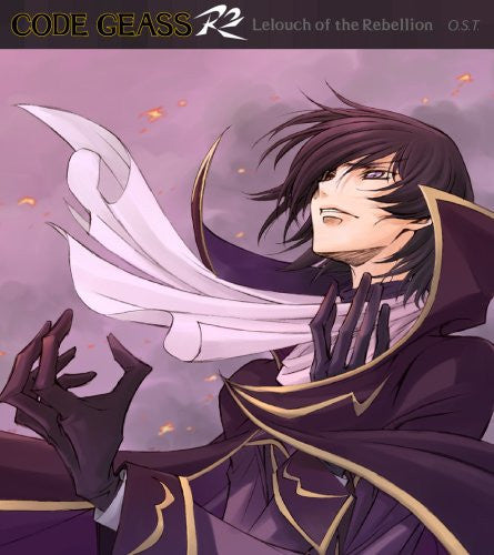 Image 1 for CODE GEASS Lelouch of the Rebellion R2 O.S.T.