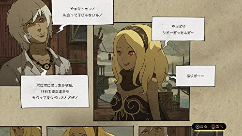 Image 3 for Gravity Daze 2 [First-Press Limited Edition]