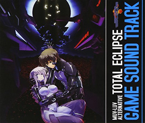 Image 1 for MUV-LUV ALTERNATIVE TOTAL ECLIPSE GAME SOUND TRACK