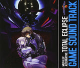 Thumbnail 1 for MUV-LUV ALTERNATIVE TOTAL ECLIPSE GAME SOUND TRACK
