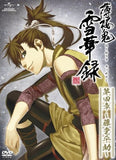 Thumbnail 1 for Hakuoki Sekkaroku Chapter 4 - Heisuke Todo [Limited Edition]