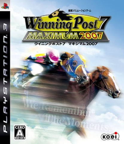 Image for Winning Post 7 Maximum 2007