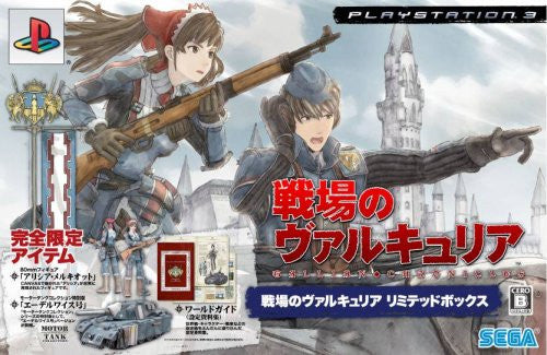 Image 1 for Senjou no Valkyria [Limited Box]