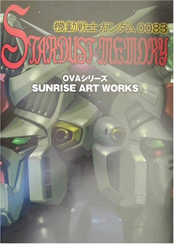 Image 1 for Gundam 0083 Stardust Memory Ova Series Sunrise Art Works Book