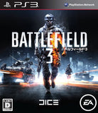 Thumbnail 1 for Battlefield 3