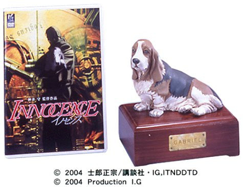 Innocence / Ghost in the Shell 2 Volume 1 Dog Box
