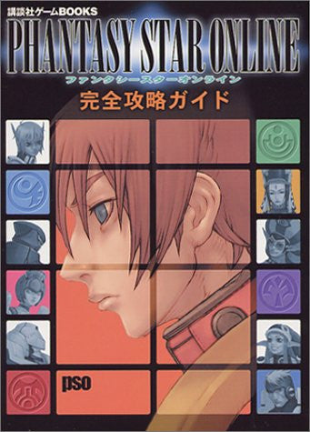 Image for Phantasy Star Online Perfect Strategy Guide Book / Online / Dc