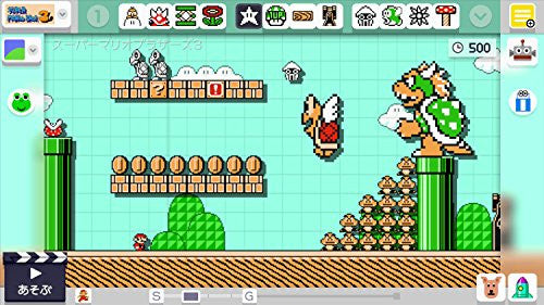 Image 8 for Super Mario Maker