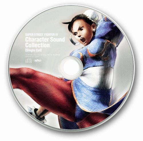 Image 5 for Super Street Fighter IV [Collectors Package]