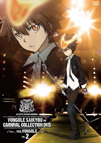 Image 1 for Reborn / Katekyo Hitman Reborn Vongola Saikyo No Carnevale Collection DVD Ver. Vongola Vol.2
