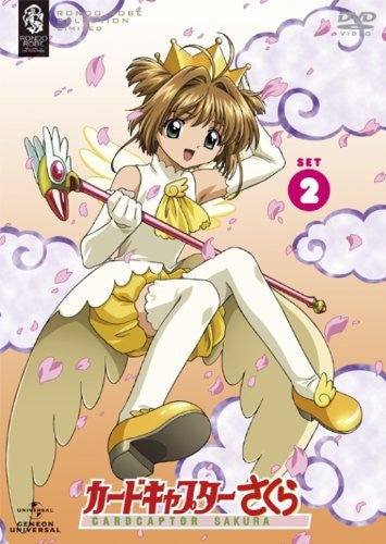 Image 1 for Cardcaptor Sakura Set 2 [Limited Pressing]