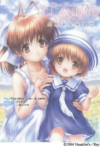 Image 1 for Clannad Hikari Mimamoru Sakamichi De Official Another Story Art Book