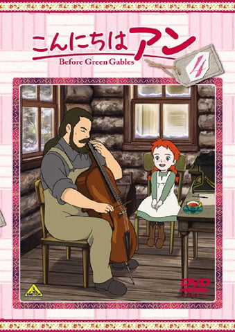 Image for Konnichiwa Anne - Before Green Gables Vol.4