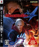 Devil May Cry 4 - 1