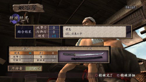 Image 7 for Samurai Dou 3 Plus (PlayStation3 the Best)