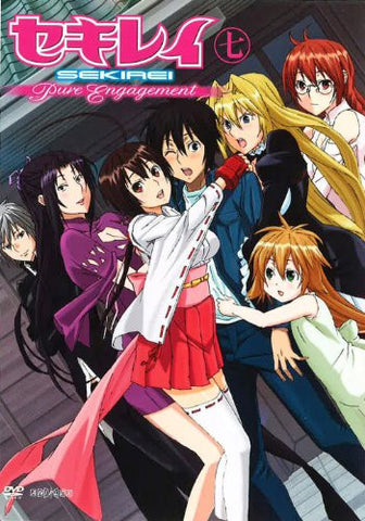 Image for Sekirei - Pure Engagement 7