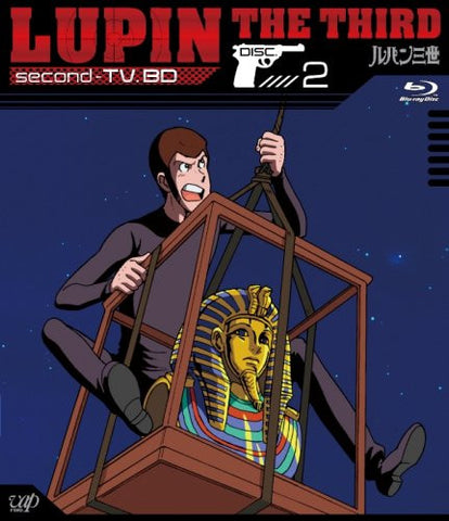 Image for Lupin The Third Second TV. 2