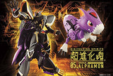 Digital Monster X-Evolution - Alphamon - Dorumon - Digivolving Spirits #05 (Bandai) - 11