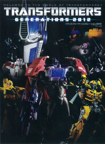 Image 1 for Transformers Generations 2012