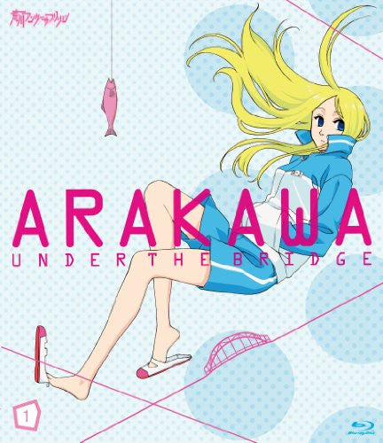 Image 1 for Arakawa Under The Bridge Vol.1