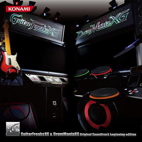 Image for GuitarFreaksXG & DrumManiaXG Original Soundtrack beginning edition