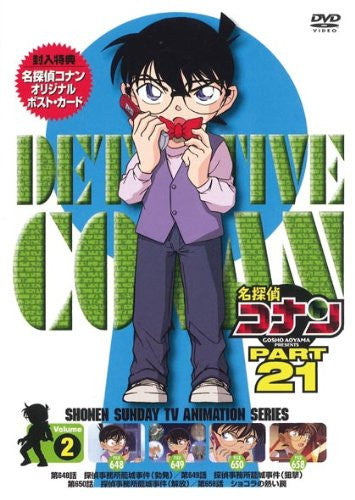Image 1 for Meitantei Conan / Detective Conan Part 21 Vol.2
