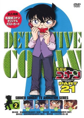 Image for Meitantei Conan / Detective Conan Part 21 Vol.2