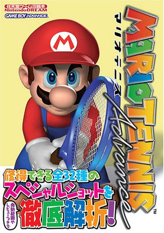Image for Mario Tennis Advance Nintendo Strategy Guide Book / Gba