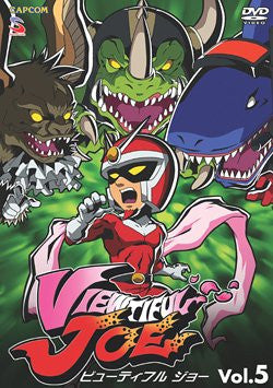 Image 1 for Viewtiful Joe Vol.5