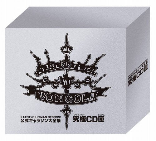 Image 2 for Katekyo Hitman REBORN! Koushiki CharaSon Daizenshuu ULTIMATE CD-BOX