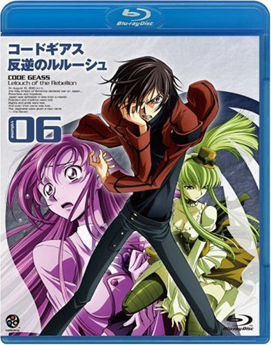 Image 1 for Code Geass - Lelouch Of The Rebellion Vol.06