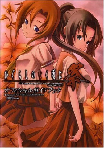Image for Higurashi When They Cry Matsuri Official Guide Book / Ps2