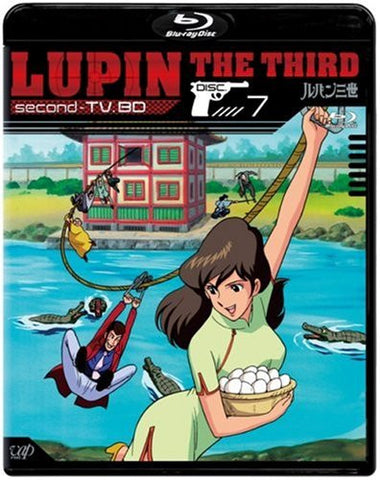 Image for Lupin The Third Second TV. BD 7