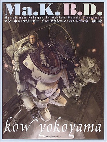 Image for Kow Yokoyama Ma.K. B.D.   Maschinen Krieger In Action Bande Dessiné