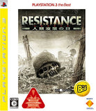 Thumbnail 1 for Resistance: Fall of Man (PlayStation3 the Best)