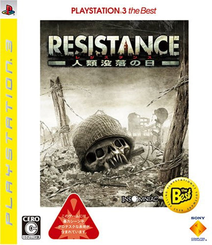 Image for Resistance: Fall of Man (PlayStation3 the Best)