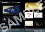 Thumbnail 10 for El Shaddai Official Setting Guide