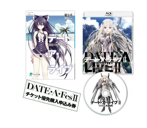 Image for Date A Live 2 Vol.2 [Limited Edition]